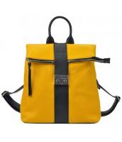 Kožený dámsky módny batôžtek Patrizia Piu banánová žltá